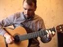 Всё идёт по плану - ГО (соло кавер на гитаре) уроки гитары Киев
