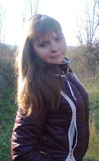 Марина Киливнык, 5 июня 1996, Одесса, id139946496