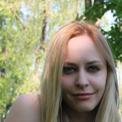 Дарья Луцан, 27 июня , Пенза, id38860899