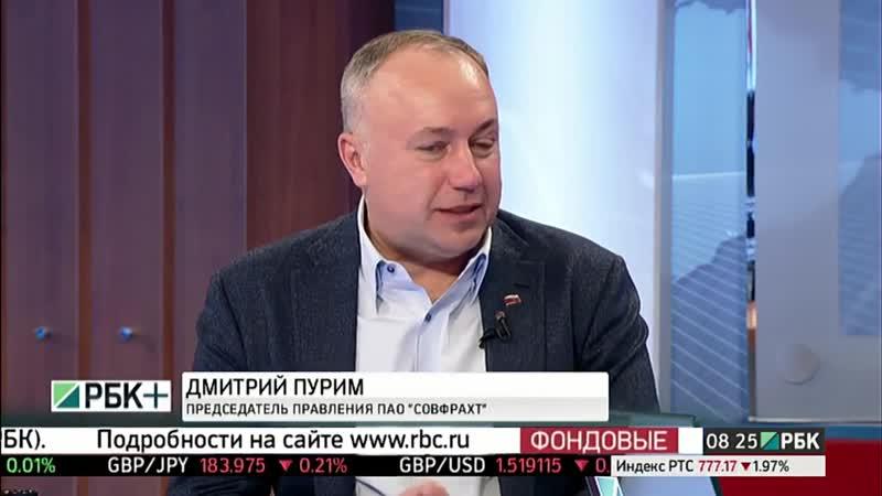 Пурим Дмитрий Юрьевич - EY «Предприниматель года 2015» России