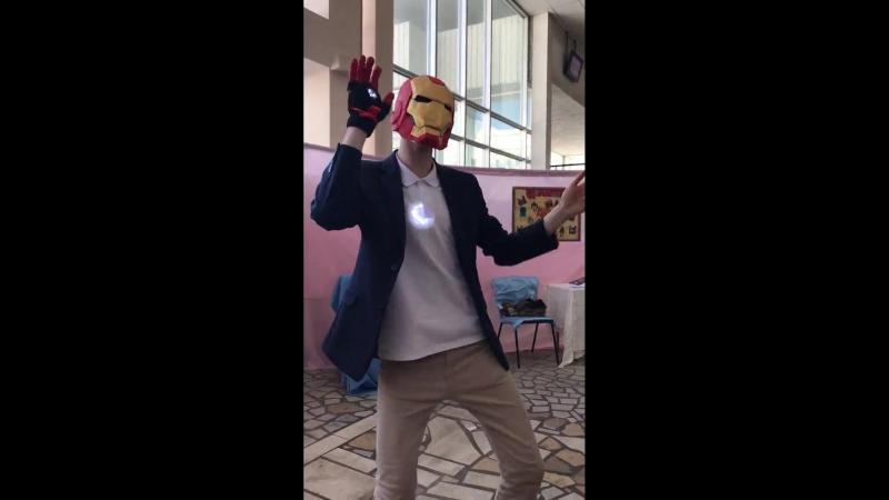 Бодряк Marvel