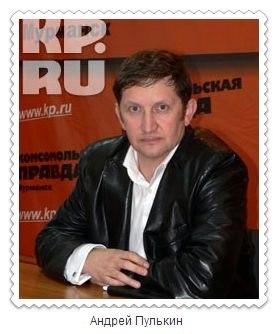 Андрей Пулькин:  Гена, конечно же монстр