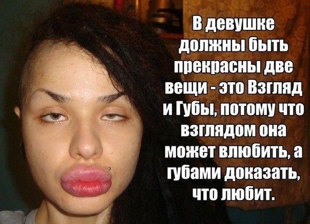 О-ДА!) | ВКонтакте