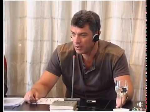 Немцов в 2008 г. (небольшой отрывок)
