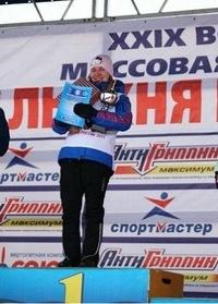 Лена Зайцева, 28 января , Истра, id56905992