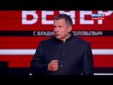 Сканадал в ток-шоу «Вечер с Владимиром Соловьевым»