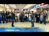 Битва экстрасенсов Украина: 13 сезон, выпуск 5, эфир 06.04.14  (часть 1)