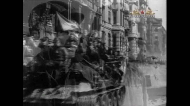 Броня России (фильм 5-й)