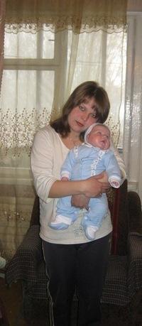Алена Рахуба, 18 марта 1984, Чернигов, id196207102