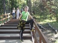 Лена Чижевская, 21 сентября , Красноярск, id138817240