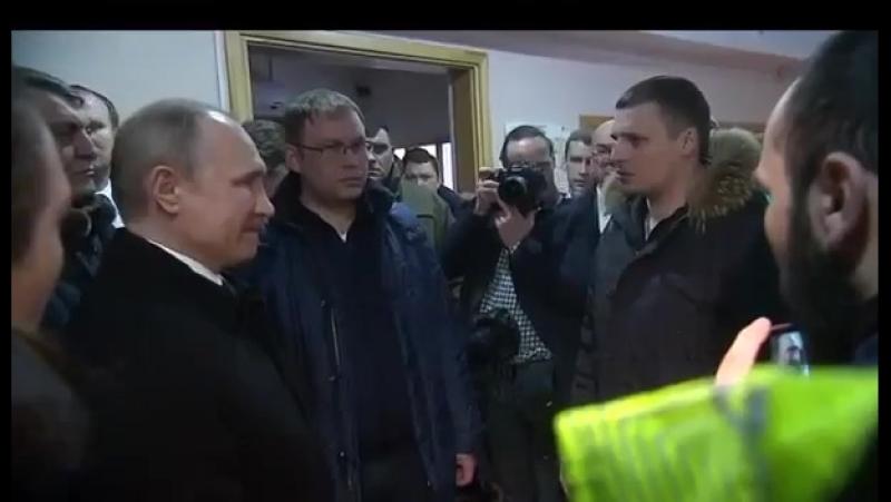 Владимир Путин пообщался с жителями Кемерово и пообещал наказать виновных вне зависимости от их статуса [АБМ]