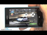 Обзор Nokia Lumia 520 (review): самый доступный Windows Phone 8