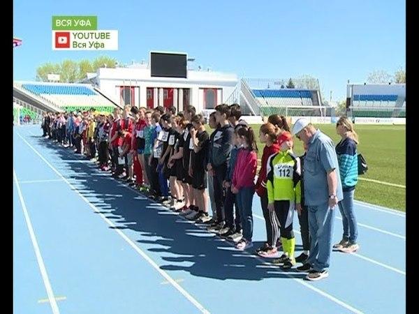 В Уфе прошёл легкоатлетический забег среди детей-инвалидов