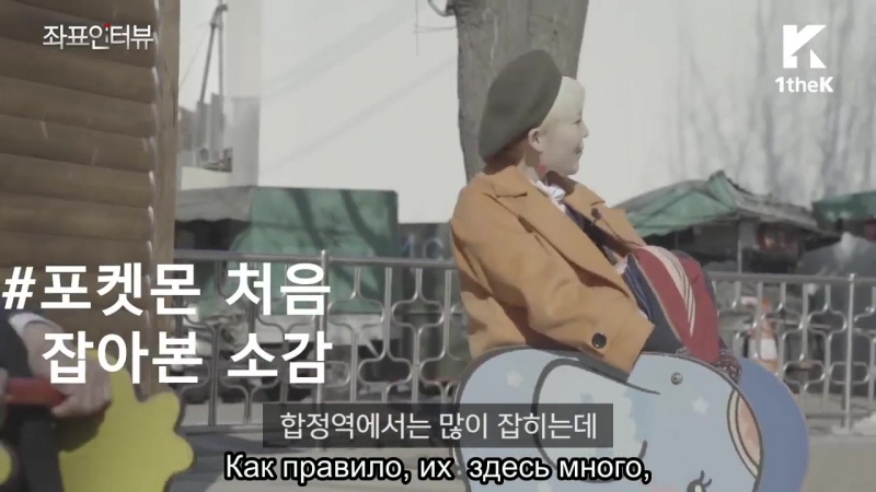 Spot_Interview__SEENROOT рус саб