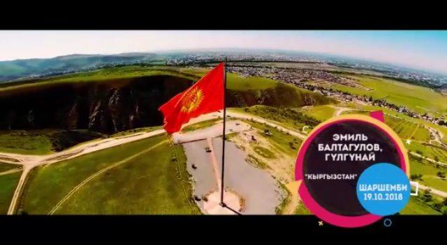 Kurmanbek_pro video