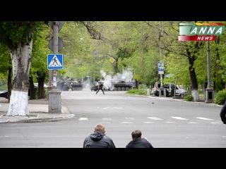 Мариуполь 09.05.2014 стрельба из РПГ.