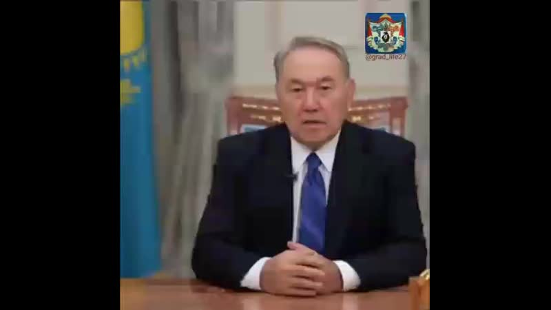 ⚡⚡️ Президент Казахстана Нурсултан Назарбаев сложил полномочия ⠀ Низко кланяюсь всем вам ⠀ Нурсултан Назарбаев поблагодарил на