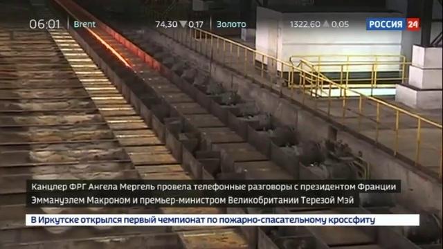 Новости на Россия 24 • Удар по европейским байкерам ЕС грозится обложить пошлинами американские джинсы, виски и мотоциклы