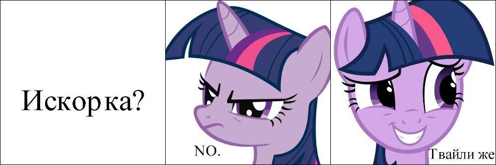 MLP], [MLP-S], [MLP-L], [MLP-C], [MLP-D], [MLP34] My Little Pony ...