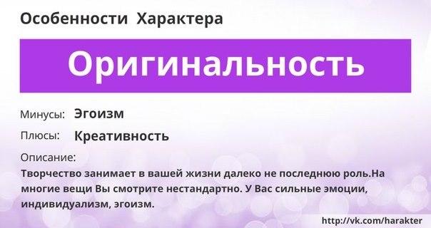 http://cs618029.vk.me/v618029941/112a7/jKSiODCBfHc.jpg
