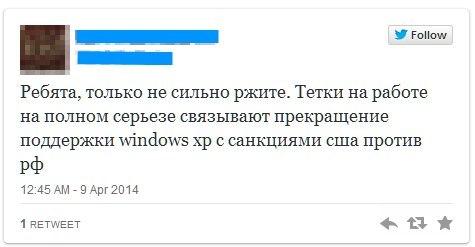 Вести диалог с заведомо продажными людьми нет смысла, - Савченко о возвращении российской делегации в ПАСЕ - Цензор.НЕТ 2688