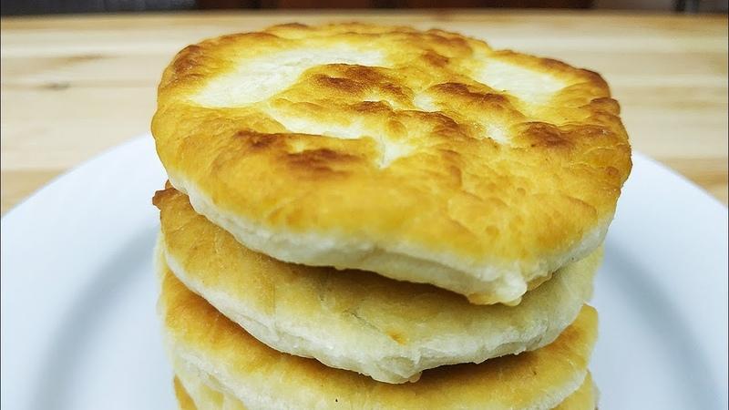 Хлебные лепешки ИЗ НИЧЕГО на сковороде. Бюджетно просто вкусно!