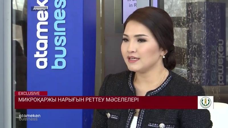Шалқар Жүсіповпен сұхбат Live stream