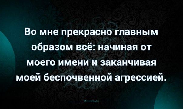 Фото №456239690 со страницы Александра Марушина