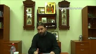 Апокалипсис, что такое тысячелетнее заточение антихриста? Отвечает Андрей Ткачев