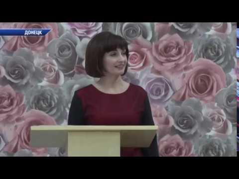 В ДНР зарегистрирован 10000 малыш, рожденный с начала года