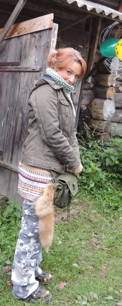 Nadya Hase, 13 марта , Владимир, id14346632