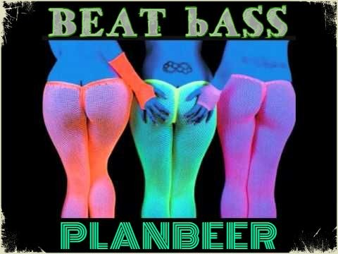 BEAT bASS Dutch Electro G-House Mix ( от PLANBEERa )
