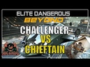 Elite Dangerous Challenger vs Chieftain 1st impressions