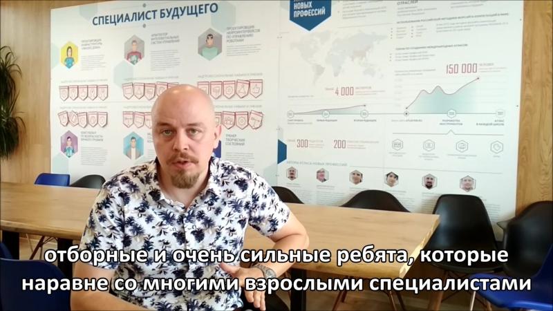 Алексей Федосеев, секретарь оргкомитета Олимпиады НТИ