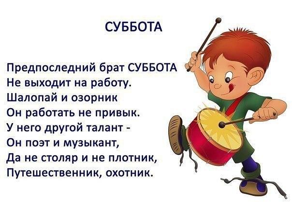 Фото №456247868 со страницы Татьяны Ивановой