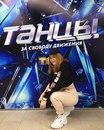 Александра Ерофеева фото #24