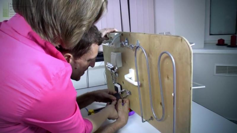 Занятия эрготерапией Валерия Меламеда