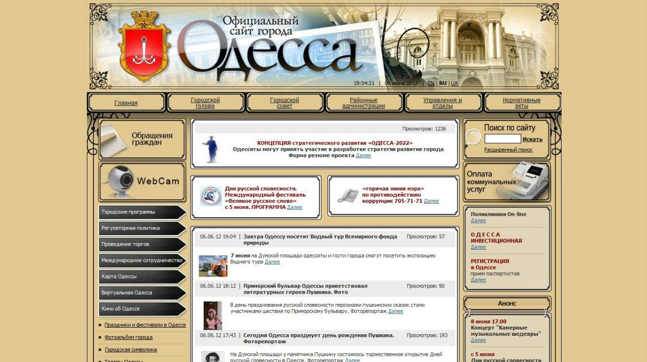SITE OF ODESSA