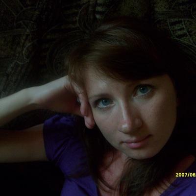 Екатерина Кондратьева, 4 сентября 1984, Глазов, id209574836