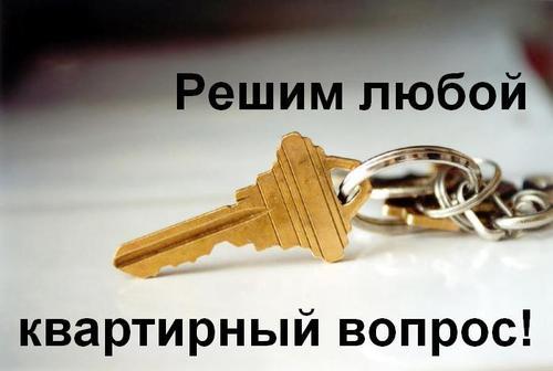 аренда недвижимости от города москва фото