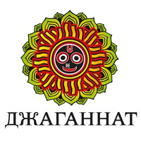 Логотип Магазин ДЖАГАННАТ в Великом Новгороде