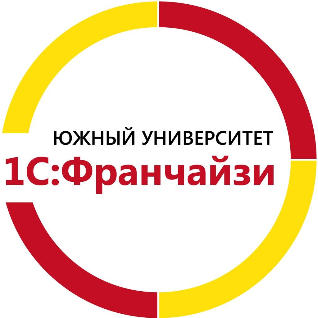 Корпоративные образовательные программы 1С в лучших ВУЗах и колледжах Ростовской области