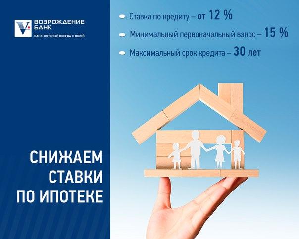 Программа господдержки закончилась, но снижение ставок по ипотеке в б