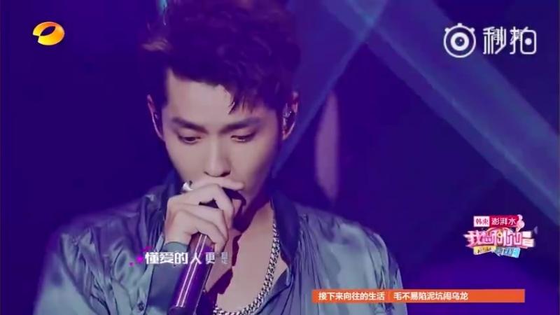 180622 Kris Wu Studio Weibo - Miss You