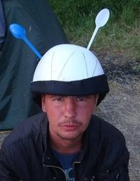 Евгений Другов, 16 сентября 1983, Ростов-на-Дону, id145877885
