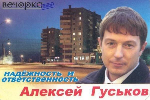 Криминальные деятели Забайкалья.