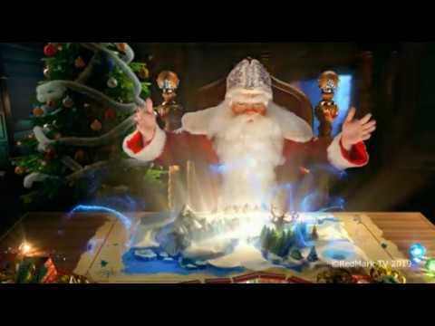 Новогоднее приключение Карта Деда Мороза. Новинка 2019!