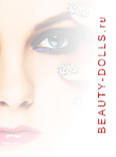 Beauty Dolls, Москва, id189026568