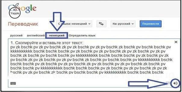 Как сделать хороший перевод 802