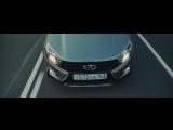 Музыка из рекламы LADA Vesta SW - Скажи жизни да (Россия) (2017)